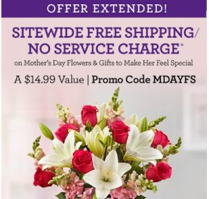 1800 flowers coupon code january 2019